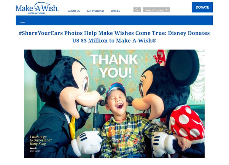 marketing digital shareyourears disney make-a-wish