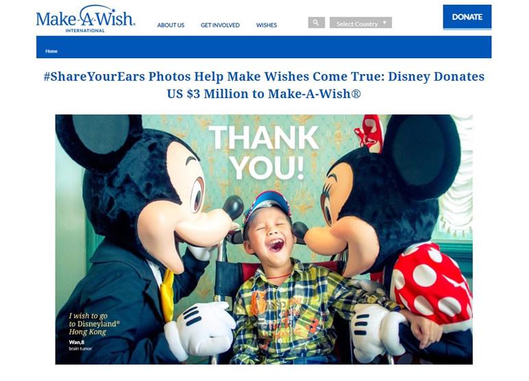 marketing digital shareyourears disney make-a-wish